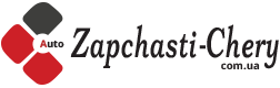 Пружина передняя и задняя Шевроле Эпика купить в интернет магазине 《ZAPCHSTI-CHERY》